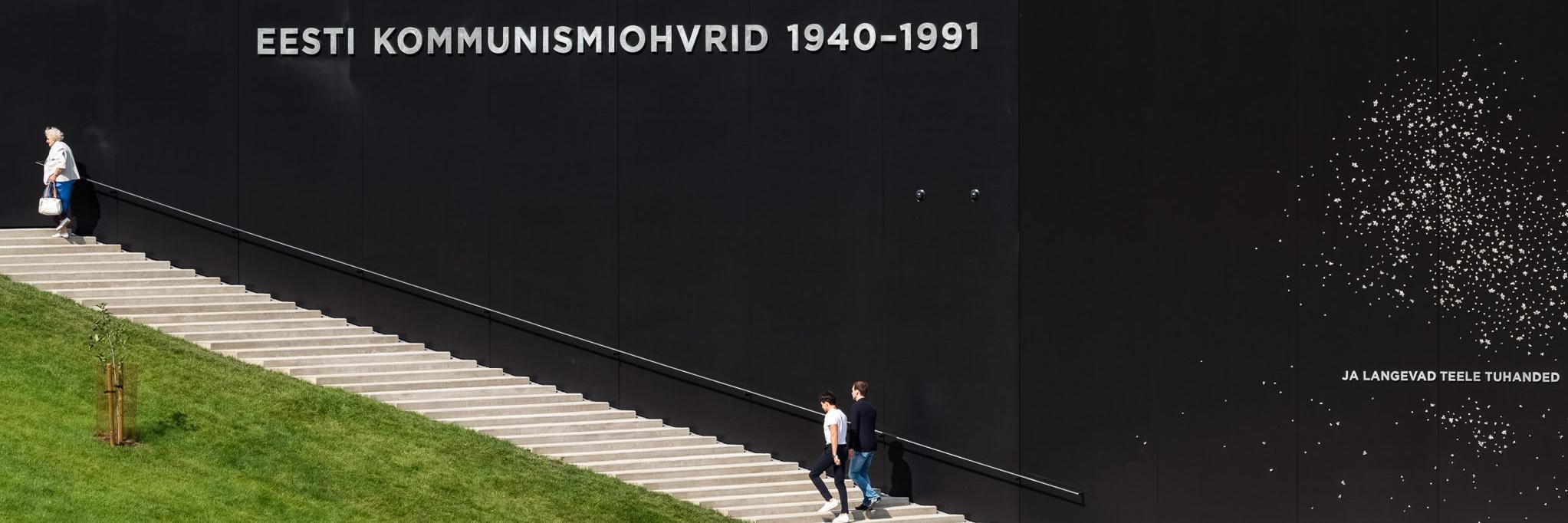Kommunismiohvrite memoriaal ja ohvitseride mälestusmärk