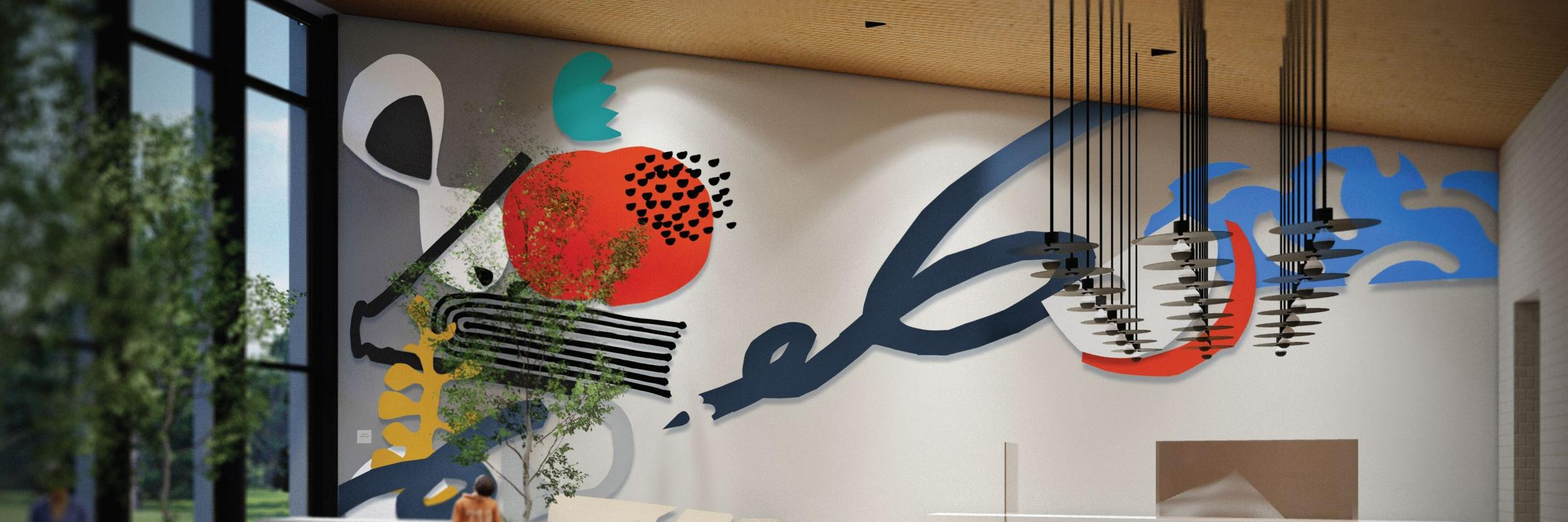 """Paide riigigümnaasiumi söögisaali seina hakkab ilmestama teos """"Teadmiste värvid"""""""